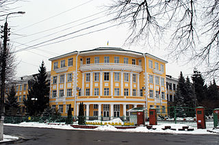 Vinnytsia State Pedagogical University