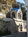 Пещерный Храм Рождества Христова.jpg