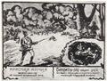 Плакат Змудзінскага, 1921.png