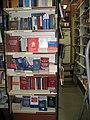 Права человека в книжном магазине.jpg