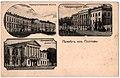 Привет из Полтавы. 3 вида Почтовая открытка.jpg