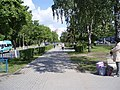 Проспект Королёва, пешеходная зона - panoramio.jpg