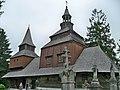 Рогатин .Святодухівська церква.JPG