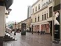 Россия, Москва, Арбат, ул.Арбат, начало, 11-33 25.02.2008 - panoramio.jpg