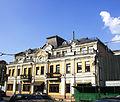 Сагайдачного Петра 16-5 (2).jpg