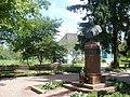 Садиба Лесі Українки.jpg