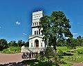 Санкт-Петербург и Лен.область, Пушкин, пейзажная часть парка,.JPG