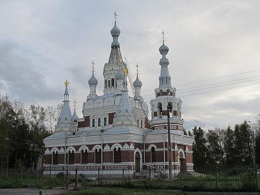 Собор Николая Чудотворца (Павловск)