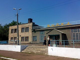 Mala Vyska City in Kirovohrad Oblast, Ukraine