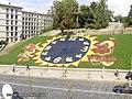 Старий Майдан Незалежності (годинник) - panoramio.jpg