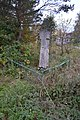 Столб въездной с обозначением числа «ревизских душ» в селении Яблоницы.jpg