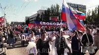 File:Торжественное шествие в честь 3-й годовщины Дня Республики.webm