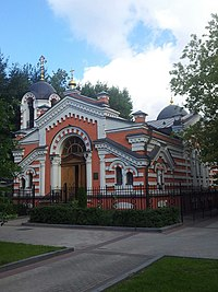 Храм-часовня Архангела Михаила 02.jpg