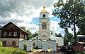 Храм Покрова Пресвятой Богородицы, 1819 г. (1869 г.).jpg