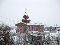 Церковь Всех Святых. Мурманск.jpg