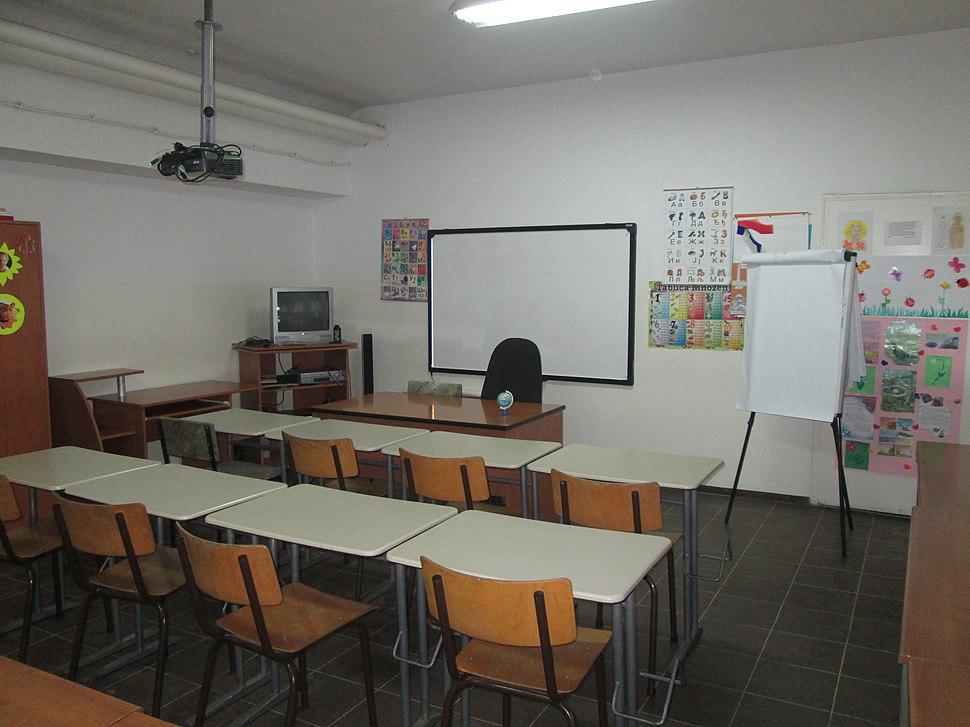 Школски клуб