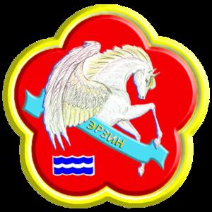 Erzinsky District - Image: Эрзин демдээ