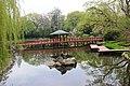 Японский парк во Вроцлаве, Польша.JPG
