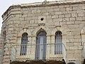 בית ערבי עם מגני דוד בעין כרם-3 (3535839428).jpg