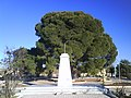 حديقة البلدية لعين زاريت تيارت.JPG