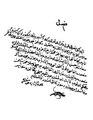 معاهدة الجزائر (5 سبتمبر 1795).pdf