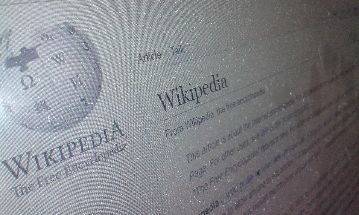 منظمة غير ربحية ويكيبيديا