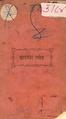 काश्मीर वर्णन.pdf