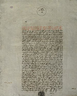 Teimuraz I of Kakheti - Letter to King Philip IV of Spain from Teimuraz I.