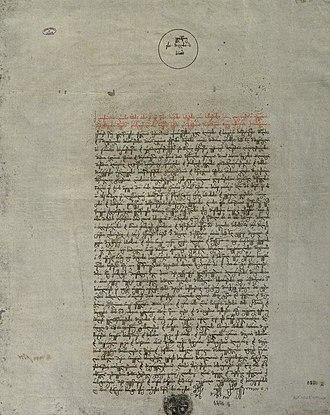Teimuraz I of Kakheti - Letter to King Philip IV of Spain from Teimuraz I.