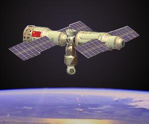 中國空間站二