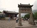 中天门 - Halfway Gate to Heaven - 2012.06 - panoramio.jpg