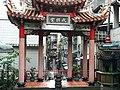 代明宮 Daiming Temple - panoramio.jpg