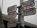 南京小行地铁站旁公交站牌 - panoramio.jpg