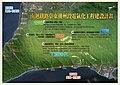 南迴鐵路電氣化工程示意圖.jpg