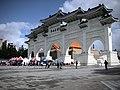 台北中正紀念堂 National Chiang Kai-shek Memorial Hall. - panoramio - Tianmu peter (5).jpg