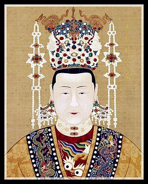 Empress Xia (Ming dynasty) - Empress Xiaojing of Ming