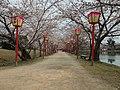 小城公園2 - panoramio.jpg