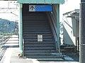 広野駅 2 立ち入り禁止 Hirono Station 2 Closed to the Public August 23, 2012 photography - panoramio.jpg