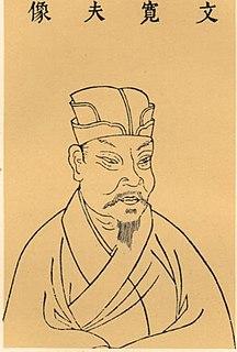 Wen Yanbo (Song dynasty) Song dynasty person CBDB = 1953
