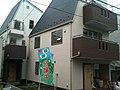 東京都世田谷区船橋3丁目 - panoramio (2).jpg