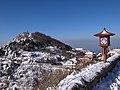 泰山玉皇顶雪景 - panoramio.jpg