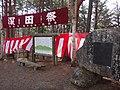 深田記念公園と深田祭.jpg