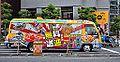 無料送迎バス (7574954740).jpg