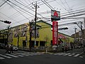 矢部駅入り口 - panoramio.jpg