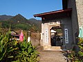 福清山寺 - Fuqing Mountain Temple - 2014.11 - panoramio.jpg