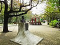 義人銅像 Bust of the Brave Person - panoramio.jpg