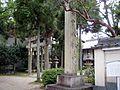 若宮八幡宮 - panoramio (5).jpg