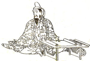 Genpuku - A politician and court noble during the Heian Period seen wearing traditional court cap and garb.