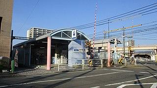 Yunoki Station (Shizuoka, Shizuoka) Railway station in Shizuoka, Japan