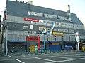駐車場 (神奈川県相模原市相模原) - panoramio.jpg